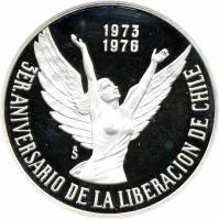 reverse of 10 Pesos - 3rd Anniversary of Chile's Liberation (1976) coin with KM# 211 from Chile. Inscription: 1973 1976 3ER ANIVERSARIO DE LA LIBERACION DE CHILE
