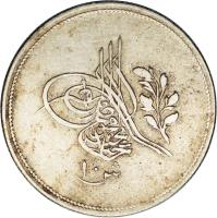 obverse of 10 Qirsh - Abdülmecid I (1839 - 1844) coin with KM# 231 from Egypt.