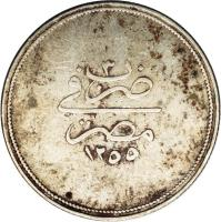 reverse of 10 Qirsh - Abdülmecid I (1839 - 1844) coin with KM# 231 from Egypt.
