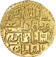 obverse of 1 Zeri Mahbub - Abdul Hamid I (1778 - 1783) coin with KM# 127 from Egypt.