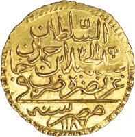 reverse of 1 Zeri Mahbub - Abdul Hamid I (1778 - 1783) coin with KM# 127 from Egypt.