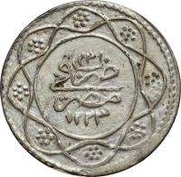 reverse of 1 Qirsh - Mahmud II (1827 - 1833) coin with KM# 181 from Egypt. Inscription: ١٢٢٣