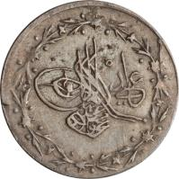 obverse of 1 Qirsh - Mahmud II (1834 - 1835) coin with KM# 182 from Egypt.