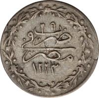 reverse of 1 Qirsh - Mahmud II (1834 - 1835) coin with KM# 182 from Egypt. Inscription: ١٢٢٣