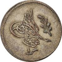 obverse of 1 Qirsh - Abdülmecid I (1839 - 1861) coin with KM# 228 from Egypt.