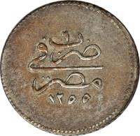 reverse of 1 Qirsh - Abdülmecid I (1839 - 1861) coin with KM# 228 from Egypt.