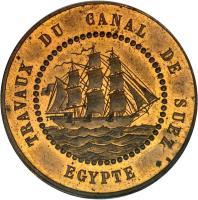 obverse of 1 Franc - Borel Lavalley (1865) coin with KM# Tn7 from Egypt. Inscription: TRAVAUX DU CANAL DE SUEZ EGYPTE
