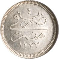 reverse of 2 1/2 Qirsh - Abdülaziz I (1863) coin with KM# 251 from Egypt.