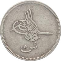 obverse of 5 Qirsh - Abdülaziz I (1863) coin with KM# 253 from Egypt.