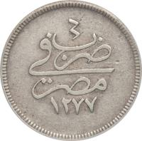 reverse of 5 Qirsh - Abdülaziz I (1863) coin with KM# 253 from Egypt.