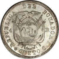 reverse of 4 Reales (1855 - 1857) coin with KM# 37 from Ecuador.