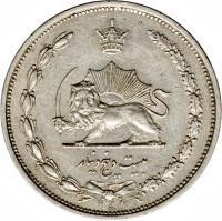 obverse of 25 Dīnār - Reza Shah Pahlavi (1931) coin with KM# 1125 from Iran. Inscription: بیست و پنج دینار