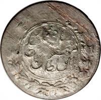 obverse of 1 Shahi - Mozaffar ad-Din Shah Qajar (1896 - 1903) coin with KM# 965 from Iran.