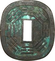 obverse of 100 Mon (1863 - 1866) coin with KM# 6 from Japan.