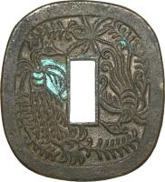 reverse of 100 Mon (1863 - 1866) coin with KM# 6 from Japan.