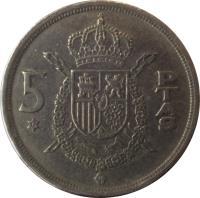 reverse of 5 Pesetas - Juan Carlos I (1975) coin with KM# 807 from Spain. Inscription: 5 PTAS 76