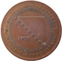 obverse of 50 Feninga (1998 - 2007) coin with KM# 117 from Bosnia and Herzegovina. Inscription: Bosna i Hercegovina 2007 Босна и Херцеговина