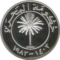 obverse of 100 Fils - Isa bin Salman Al Khalifa - Silver Proof Issue (1983) coin with KM# 6a from Bahrain. Inscription: ١٩٨٣ - ١٤ · ٣
