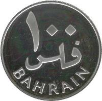 reverse of 100 Fils - Isa bin Salman Al Khalifa - Silver Proof Issue (1983) coin with KM# 6a from Bahrain. Inscription: ١ · · BAHRAIN