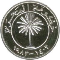 obverse of 1 Fil - Isa bin Salman Al Khalifa - Silver Proof Issue (1983) coin with KM# 1a from Bahrain. Inscription: ١٩٨٣ - ١٤ · ٣