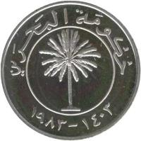 obverse of 5 Fils - Isa bin Salman Al Khalifa - Silver Proof Issue (1983) coin with KM# 2a from Bahrain. Inscription: ١٩٨٣ - ١٤ · ٣