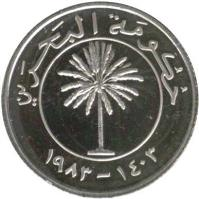 obverse of 25 Fils - Isa bin Salman Al Khalifa - Silver Proof Issue (1983) coin with KM# 4a from Bahrain. Inscription: ١٩٨٣ - ١٤ · ٣