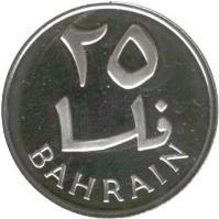 reverse of 25 Fils - Isa bin Salman Al Khalifa - Silver Proof Issue (1983) coin with KM# 4a from Bahrain. Inscription: ٢٥ BAHRAIN