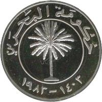 obverse of 10 Fils - Isa bin Salman Al Khalifa - Silver Proof Issue (1983) coin with KM# 3a from Bahrain. Inscription: ١٩٨٣ - ١٤ · ٣