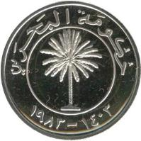 obverse of 50 Fils - Isa bin Salman Al Khalifa - Silver Proof Issue (1983) coin with KM# 5a from Bahrain. Inscription: ١٩٨٣ - ١٤ · ٣