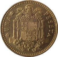 reverse of 1 Peseta - Juan Carlos I (1975) coin with KM# 806 from Spain. Inscription: UNA PESETA 19 80 UNA GRANDE LIBRE PLUS ULTRA