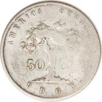 reverse of 50 Centavos (1865 - 1875) coin with KM# 112 from Costa Rica.