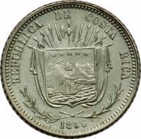 obverse of 10 Centavos (1886 - 1887) coin with KM# 126 from Costa Rica. Inscription: REPUBLICA DE COSTA RICA 1886