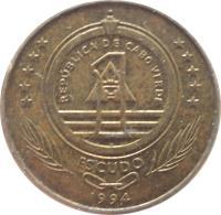 obverse of 1 Escudo (1994) coin with KM# 27 from Cape Verde. Inscription: REPÚBLICA DE CABO VERDE 1 ESCUDO 1994