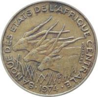 obverse of 10 Francs (1974 - 2003) coin with KM# 9 from Central Africa (BEAC). Inscription: BANQUE DES ETATS DE L'AFRIQUE CENTRALE 1983