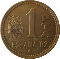 reverse of 1 Peseta - Juan Carlos I - 1982 FIFA World Cup (1980) coin with KM# 816 from Spain. Inscription: 1 PTA ESPAÑA '82 81
