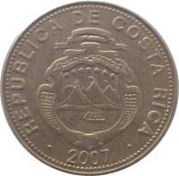 obverse of 50 Colones (2006 - 2007) coin with KM# 231.1b from Costa Rica. Inscription: REPUBLICA DE COSTA RICA AMERICA CENTRAL REPUBLICA DE COSTA RICA · 2008 ·