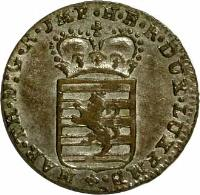 obverse of 1 Sol - Maria Theresa (1775) coin with KM# 6 from Luxembourg. Inscription: MAR · TH · D:G · R · JMP · H · B · R · DUX · LUXEMB · +