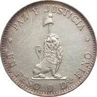 reverse of 1 Peso (1889) coin with KM# 5 from Paraguay. Inscription: PAZ Y JUSTICIA UN PESO 9 D os FINO