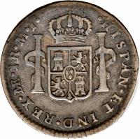 reverse of 1 Real - Carlos III - Colonial Milled Coinage (1772 - 1789) coin with KM# 75 from Peru. Inscription: HISPAN · ET IND · REX ·
