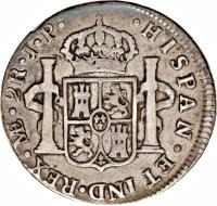 reverse of 2 Reales - Fernando VII - 1'st Type (1808 - 1811) coin with KM# 104 from Peru. Inscription: HISPAN · ET IND · REX ·