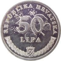 reverse of 50 Lipa - Croatian text (1993 - 2015) coin with KM# 8 from Croatia. Inscription: REPUBLIKA HRVATSKA 50 LIPA