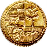 obverse of 1/2 Escudo (1826 - 1856) coin with KM# 146 from Peru.