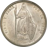 reverse of 50 Centimos - Transitional Coinage (1858) coin with KM# 178 from Peru.