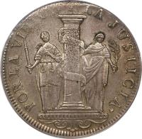 reverse of 8 Reales - Provisional Coinage (1822 - 1823) coin with KM# 136 from Peru.