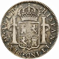 reverse of 4 Reales - Fernando VII - Colonial Milled Coinage (1811 - 1821) coin with KM# 116 from Peru.