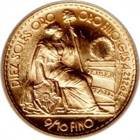 reverse of 10 Soles Oro (1956 - 1969) coin with KM# 236 from Peru.