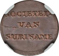 reverse of 1 Duit (1764) coin with KM# 8 from Suriname. Inscription: SOCIETEIT VAN SURINAME