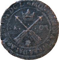 reverse of 1 Öre - Christina (1644 - 1653) coin with KM# 162 from Sweden. Inscription: MONETA NOVA CUPREA DALARENSIS MDCL