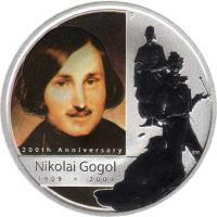 reverse of 1 Dollar - Elizabeth II - Nikolai Gogol (2009) coin with KM# 102 from Tuvalu. Inscription: 200th Anniversary Nikolai Gogol 1809 - 2009