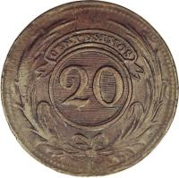reverse of 20 Centésimos (1854 - 1855) coin with KM# 7 from Uruguay. Inscription: CENTESIMOS 20
